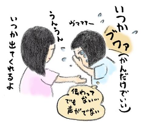 20171122_3