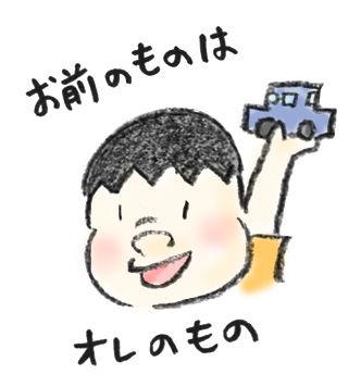 20190907_9