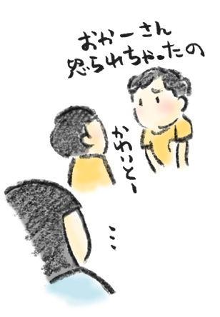 20191025_22