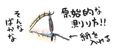 20191122_3