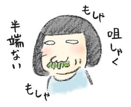 20191224_4