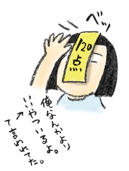20181128_1