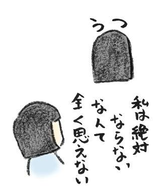 20190708_1_5