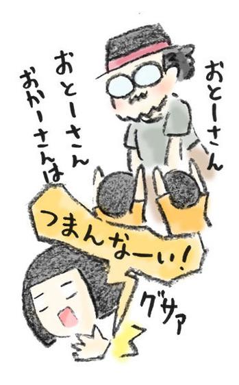 20190905_7