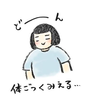 20190623_1