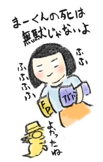 20190331_1_2