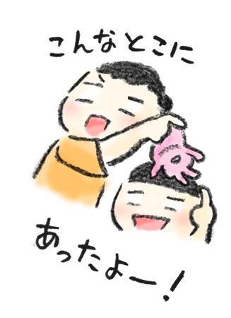 20190518_3