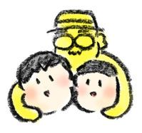 ki_openchat_icon_C