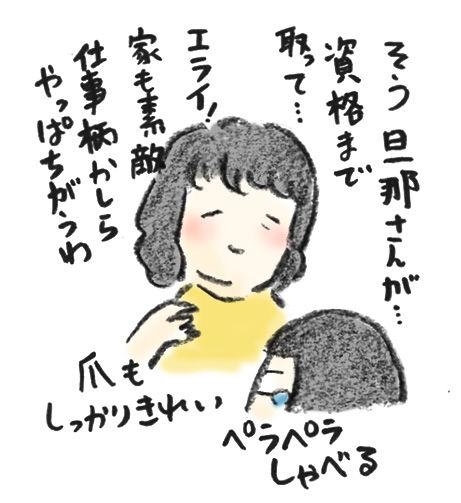 20190828_4