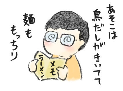 20190906_5