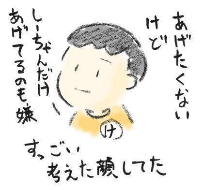 20200110_3