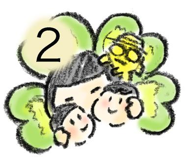 ki_openchat_icon_B2