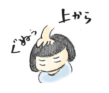 20191023_1