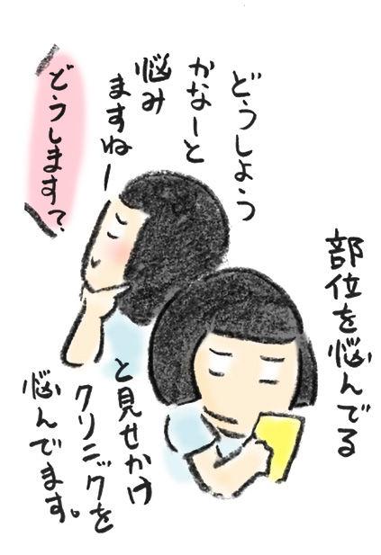 20190326_2