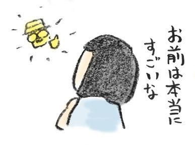 20190929_3