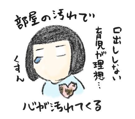 20190919_4