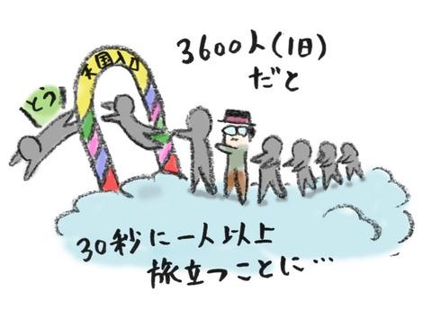 20180522_1