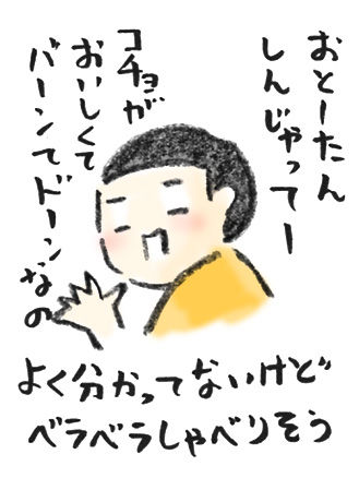 20190616_3