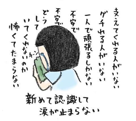 20180523_4