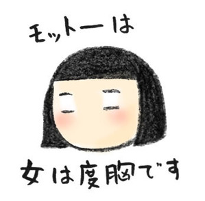 aisatu_20181130_1