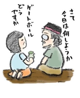 20180521_2
