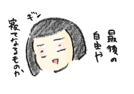 20200327_1_5
