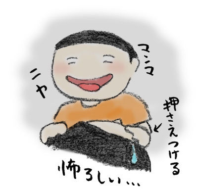 20180209_2