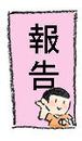 meyasubako_category_20180718_04_mini