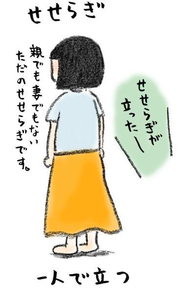 20180410_3