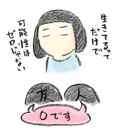 20191020_1