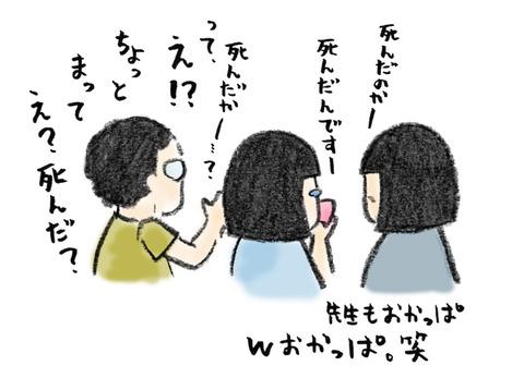20180407_1