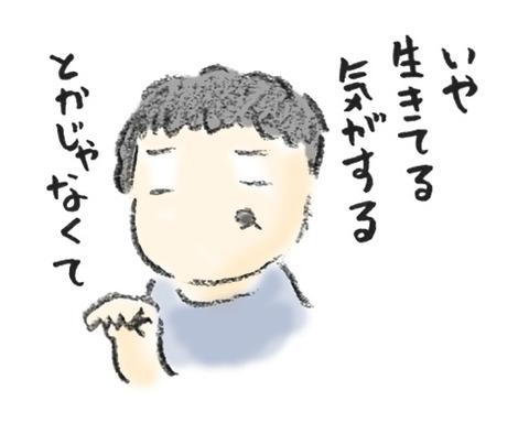 20190927_1