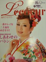 C360_2012-08-10-15-47-21