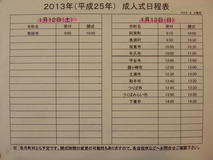 C360_2013-01-11-09-52-56