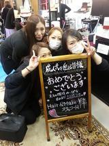 C360_2013-01-12-05-36-28