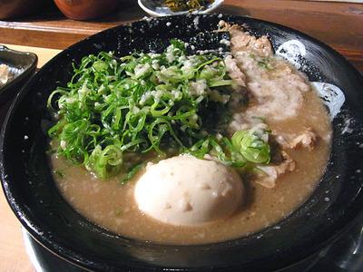 Nara-Ga11yoko