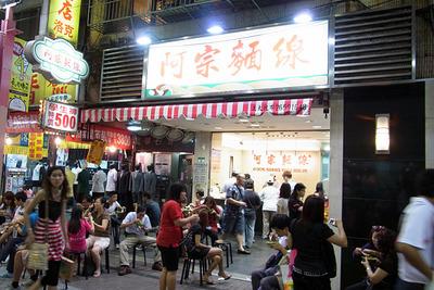 Taipei-Aso11facade1