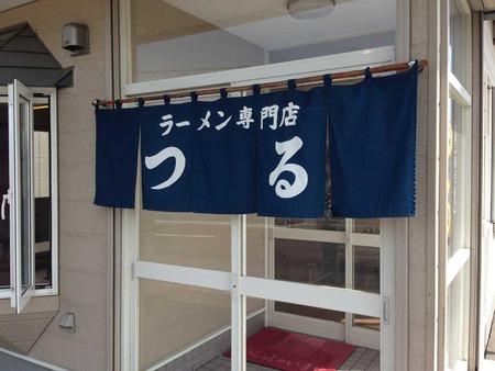 K-tsuru14noren