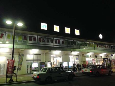 Aki-Asa15station