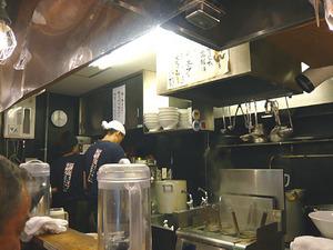 Osaka-tamagorou08inside
