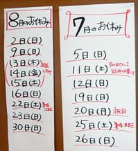 Kyoto-Appare09off