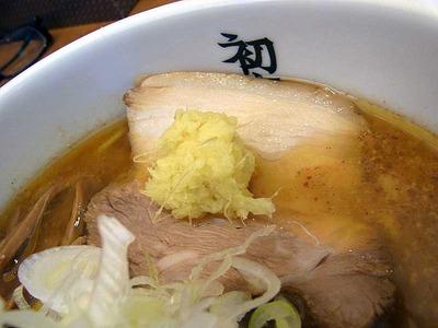 Yamananashi-Shoshi12syoga