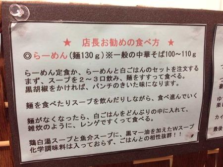 Kure-Iso15unchi2