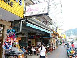 Phuket-Dang09facade