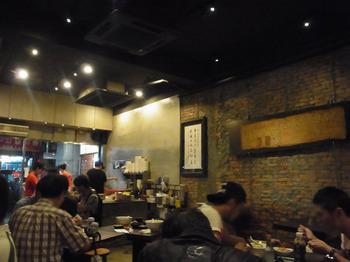 Taipei-Gyu11inside