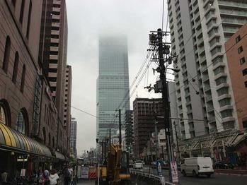 Osaka-Se13tower