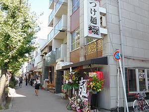 Kyoto-Kubota09facade3