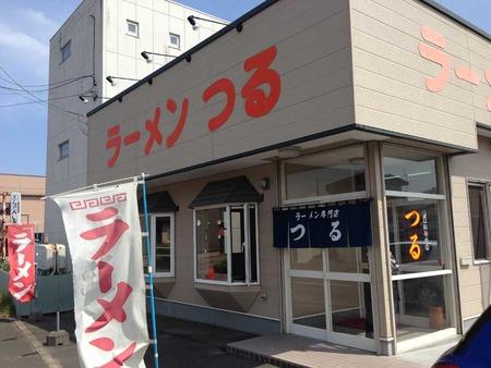 K-tsuru14fa