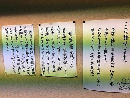O-Dai14unchi