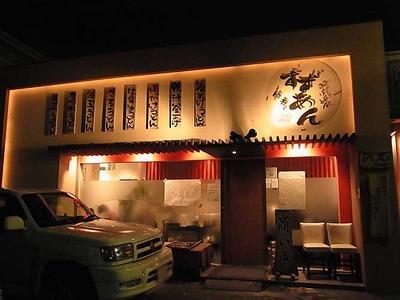 Nara-Suzu13fa
